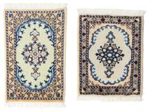 Nain Vloerkleed 40X60 Echt Oosters Handgeknoopt Lichtgrijs/Donkergrijs (Wol, Perzië/Iran)