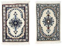 Nain Vloerkleed 40X60 Echt Oosters Handgeknoopt Beige/Zwart/Lichtgrijs (Wol, Perzië/Iran)