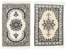 Nain Vloerkleed 40X60 Echt Oosters Handgeknoopt Lichtgrijs/Beige (Wol, Perzië/Iran)