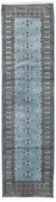 Pakistan Bokhara 2Ply Vloerkleed 79X286 Echt Oosters Handgeknoopt Tapijtloper Lichtblauw/Blauw (Wol, Pakistan)