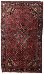 Hamadan Vloerkleed 130X228 Echt Oosters Handgeknoopt Donkerrood (Wol, Perzië/Iran)