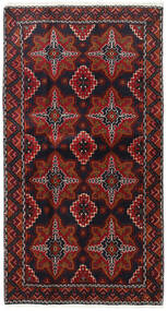 Beluch Vloerkleed 103X193 Echt Oosters Handgeknoopt Donkerrood/Donkerbruin (Wol, Perzië/Iran)