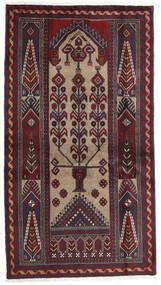 Beluch Vloerkleed 100X182 Echt Oosters Handgeknoopt Donkerrood/Donkerbruin (Wol, Perzië/Iran)