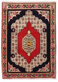 Senneh Vloerkleed 74X103 Echt Oosters Handgeknoopt Zwart/Wit/Creme (Wol, Perzië/Iran)