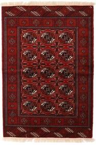 Turkaman Vloerkleed 110X160 Echt Oosters Handgeknoopt Donkerrood/Donkerbruin (Wol, Perzië/Iran)