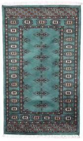 Pakistan Bokhara 2Ply Vloerkleed 71X120 Echt Oosters Handgeknoopt Turquoise Blauw/Donkergroen (Wol, Pakistan)