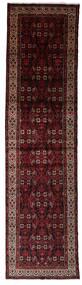 Hamadan Vloerkleed 109X407 Echt Oosters Handgeknoopt Tapijtloper Donkerrood (Wol, Perzië/Iran)