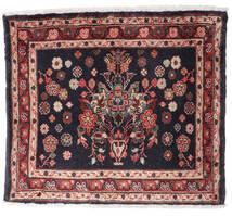 Hamadan Vloerkleed 65X75 Echt Oosters Handgeknoopt Zwart/Donkerrood (Wol, Perzië/Iran)