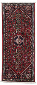 Abadeh Vloerkleed 66X158 Echt Oosters Handgeknoopt Tapijtloper Donkerrood/Donkergrijs (Wol, Perzië/Iran)