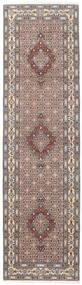 Moud Vloerkleed 80X292 Echt Oosters Handgeknoopt Tapijtloper Lichtgrijs/Donkerbruin (Wol/Zijde, Perzië/Iran)