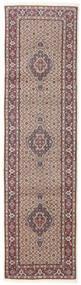 Moud Vloerkleed 78X292 Echt Oosters Handgeknoopt Tapijtloper Lichtgrijs/Beige (Wol/Zijde, Perzië/Iran)