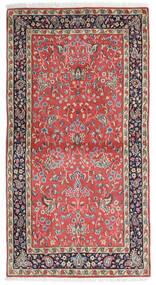 Kerman Vloerkleed 85X163 Echt Oosters Handgeknoopt Donkergrijs/Wit/Creme (Wol, Perzië/Iran)