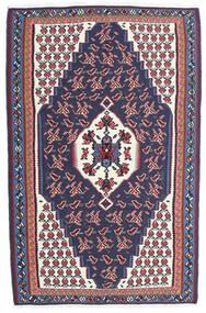 Kelim Senneh Vloerkleed 110X170 Echt Oosters Handgeweven Donkergrijs/Donkerpaars (Wol, Perzië/Iran)
