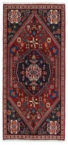 Ghashghai Vloerkleed 73X155 Echt Oosters Handgeknoopt Tapijtloper Donkerrood/Donkerbruin (Wol, Perzië/Iran)