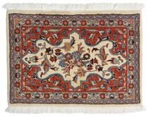 Mashad Vloerkleed 64X90 Echt Oosters Handgeknoopt Donkerbruin/Donkerbeige (Wol, Perzië/Iran)