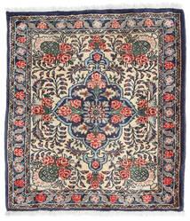 Bidjar Vloerkleed 62X70 Echt Oosters Handgeknoopt Beige/Zwart (Wol, Perzië/Iran)