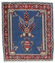 Mahal Vloerkleed 70X80 Echt Oosters Handgeknoopt Donkerblauw/Donkergrijs (Wol, Perzië/Iran)