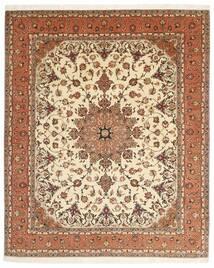 Tabriz 50 Raj Vloerkleed 203X248 Echt Oosters Handgeknoopt Bruin/Beige (Wol/Zijde, Perzië/Iran)