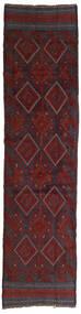 Kelim Golbarjasta Vloerkleed 61X251 Echt Oosters Handgeweven Tapijtloper Donkerrood/Donkerbruin (Wol, Afghanistan)