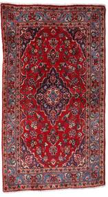 Keshan Vloerkleed 92X160 Echt Oosters Handgeknoopt Donkerrood/Donkergrijs (Wol, Perzië/Iran)