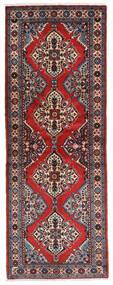 Rudbar Vloerkleed 75X201 Echt Oosters Handgeknoopt Tapijtloper Donkerbruin/Roestkleur (Wol, Perzië/Iran)