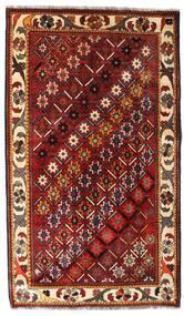 Ghashghai Vloerkleed 119X202 Echt Oosters Handgeknoopt Donkerrood (Wol, Perzië/Iran)
