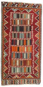 Kelim Vintage Vloerkleed 126X255 Echt Oosters Handgeweven Donkerrood/Donkerbruin (Wol, Perzië/Iran)
