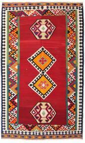 Kelim Vintage Vloerkleed 143X250 Echt Oosters Handgeweven Rood/Donkergrijs (Wol, Perzië/Iran)