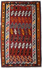 Kelim Vintage Vloerkleed 172X275 Echt Oosters Handgeweven Donkerbruin/Donkerrood (Wol, Perzië/Iran)