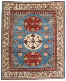 Kazak Vloerkleed 242X293 Echt Oosters Handgeknoopt Donkerrood/Lichtgrijs (Wol, Afghanistan)