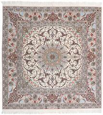 Isfahan Zijden Pool Getekend: Khazimi Vloerkleed 200X205 Echt Oosters Handgeknoopt Vierkant Lichtgrijs/Beige (Wol/Zijde, Perzië/Iran)