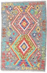 Kelim Afghan Old Style Vloerkleed 81X122 Echt Oosters Handgeweven Lichtgrijs (Wol, Afghanistan)