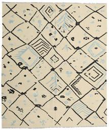 Kelim Ariana Vloerkleed 253X297 Echt Modern Handgeweven Donkerbeige/Beige Groot (Wol, Afghanistan)