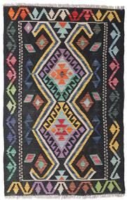 Kelim Afghan Old Style Vloerkleed 80X124 Echt Oosters Handgeweven Zwart (Wol, Afghanistan)