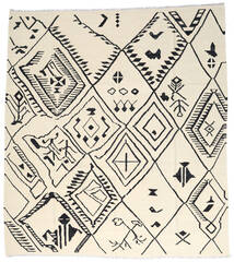 Kelim Ariana Vloerkleed 257X283 Echt Modern Handgeweven Beige/Donkergrijs Groot (Wol, Afghanistan)