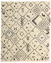 Kelim Ariana Vloerkleed 244X290 Echt Modern Handgeweven Beige/Donkerbeige (Wol, Afghanistan)