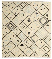 Kelim Ariana Vloerkleed 255X291 Echt Modern Handgeweven Beige/Donkerbeige Groot (Wol, Afghanistan)