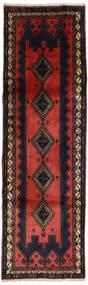 Afshar Vloerkleed 88X286 Echt Oosters Handgeknoopt Tapijtloper Zwart/Donkerrood (Wol, Perzië/Iran)