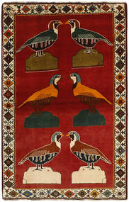 Ghashghai Vloerkleed 110X170 Echt Oosters Handgeknoopt Donkerbruin/Roestkleur (Wol, Perzië/Iran)