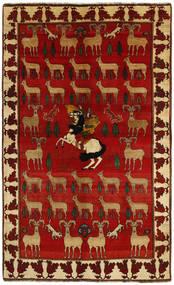 Ghashghai Vloerkleed 159X258 Echt Oosters Handgeknoopt Donkerbruin/Roestkleur (Wol, Perzië/Iran)