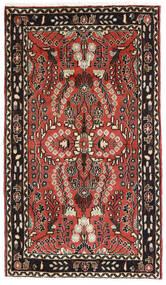 Lillian Vloerkleed 74X127 Echt Oosters Handgeknoopt Donkerbruin/Donkerrood (Wol, Perzië/Iran)