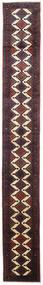 Koliai Vloerkleed 74X560 Echt Oosters Handgeknoopt Tapijtloper Donkerbruin/Wit/Creme (Wol, Perzië/Iran)