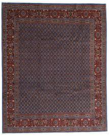 Moud Vloerkleed 246X303 Echt Oosters Handgeknoopt Zwart/Donkerbruin (Wol/Zijde, Perzië/Iran)
