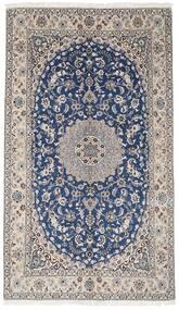 Nain 9La Vloerkleed 152X264 Echt Oosters Handgeknoopt Lichtgrijs/Beige (Wol/Zijde, Perzië/Iran)