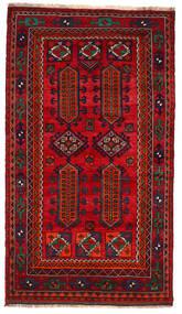 Kurdi Vloerkleed 135X240 Echt Oosters Handgeknoopt Donkerrood/Rood (Wol, Perzië/Iran)