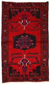 Koliai Vloerkleed 165X270 Echt Oosters Handgeknoopt Donkerrood/Rood (Wol, Perzië/Iran)