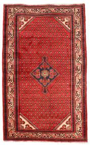 Hamadan Vloerkleed 130X212 Echt Oosters Handgeknoopt Donkerrood/Roestkleur (Wol, Perzië/Iran)