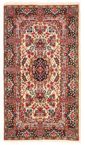 Kerman Vloerkleed 121X215 Echt Oosters Handgeknoopt Beige/Donkerbruin (Wol, Perzië/Iran)
