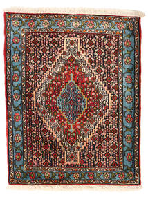 Senneh Vloerkleed 77X97 Echt Oosters Handgeknoopt Donkerbruin/Lichtroze (Wol, Perzië/Iran)