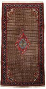 Koliai Vloerkleed 150X286 Echt Oosters Handgeknoopt Tapijtloper Donkerbruin/Donkerrood (Wol, Perzië/Iran)